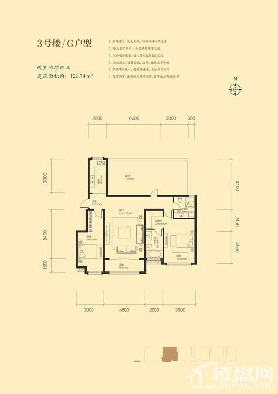 三号楼阁楼