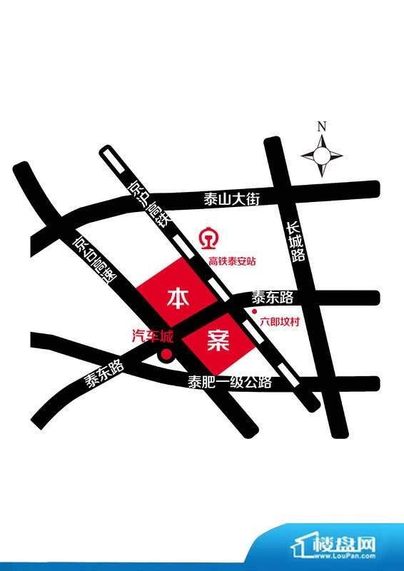 泰山国际汽配城位置图