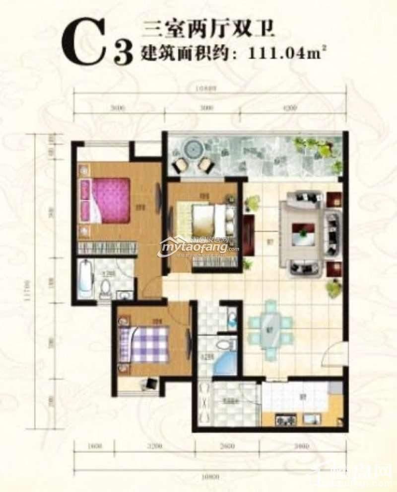 滨江花园户型图