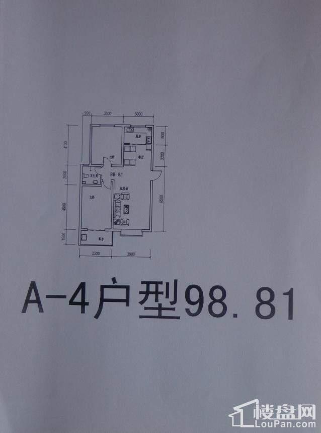 A—4户型