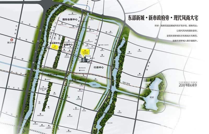 宁波新房 江东新房 环球·海港花园  环球·海港花园配套地图 周边图片