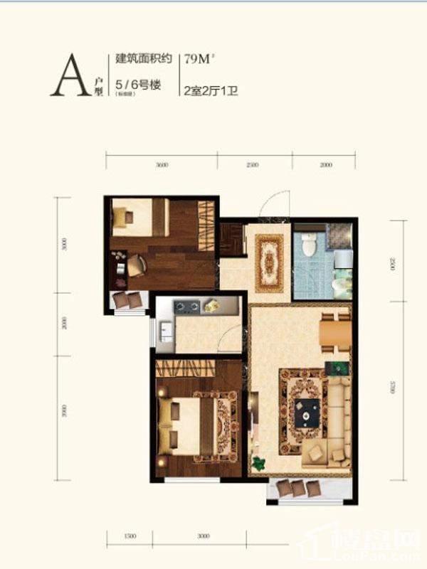 高层5、6号楼标准层A户型