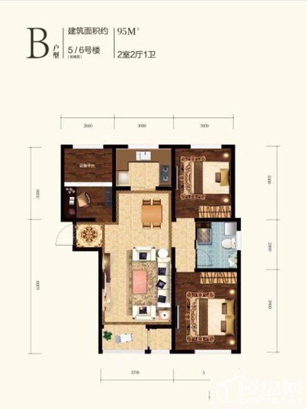高层5、6号楼标准层B户型
