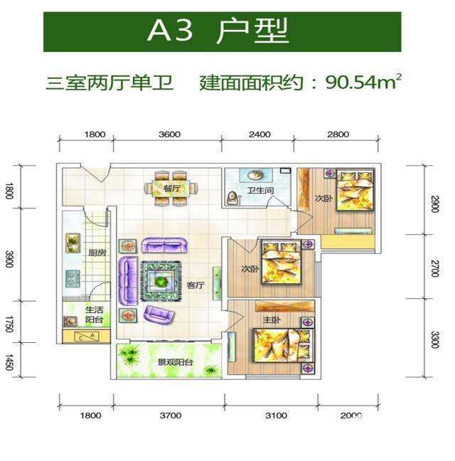 碧海龙苑户型图