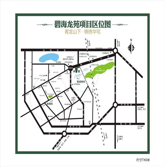 碧海龙苑位置图