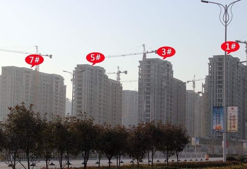 三川御锦台效果图