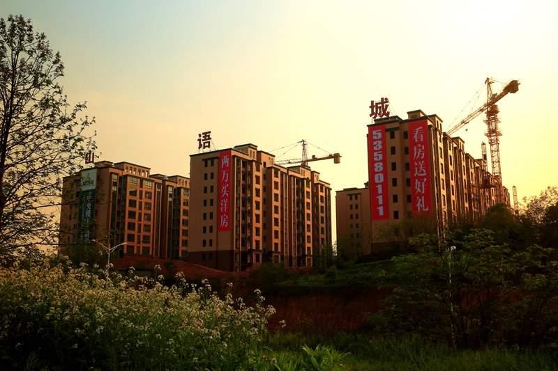 首和山语城实景图