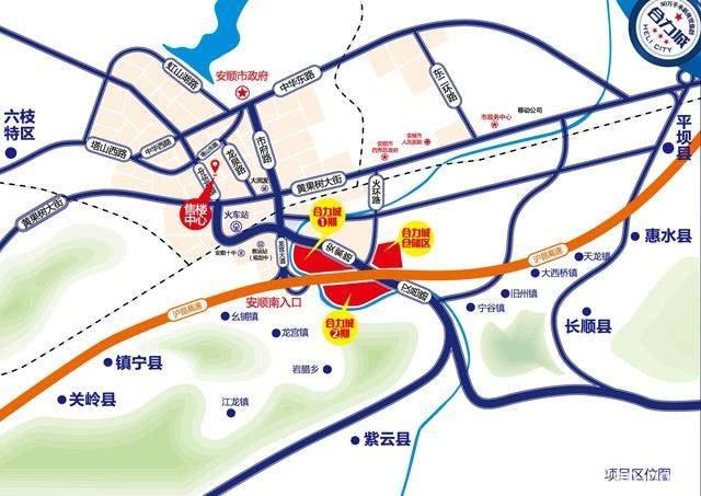 曲靖市三维地图