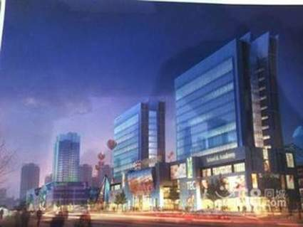 天晟国际商贸城效果图