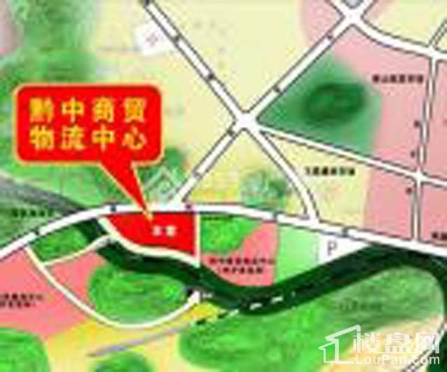 黔中商贸批发城位置图