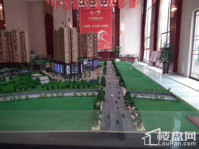 大中华财富中心效果图