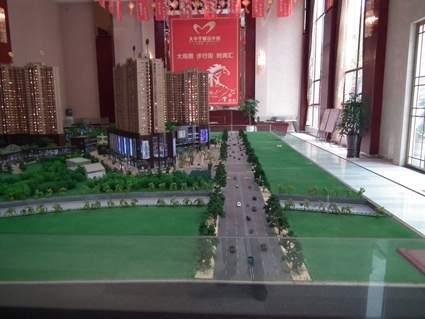 大中华财富中心实景图