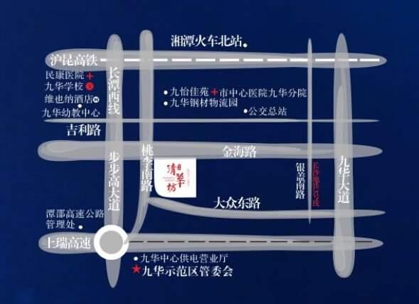 万隆•清华坊位置图