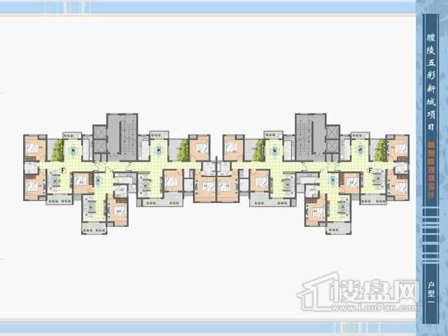 五彩新城户型图