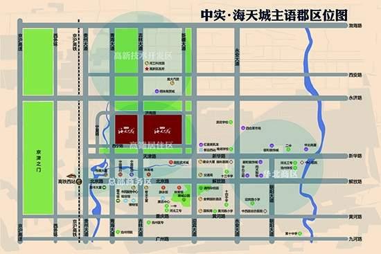 海天城位置图