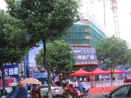 江北恒一广场实景图