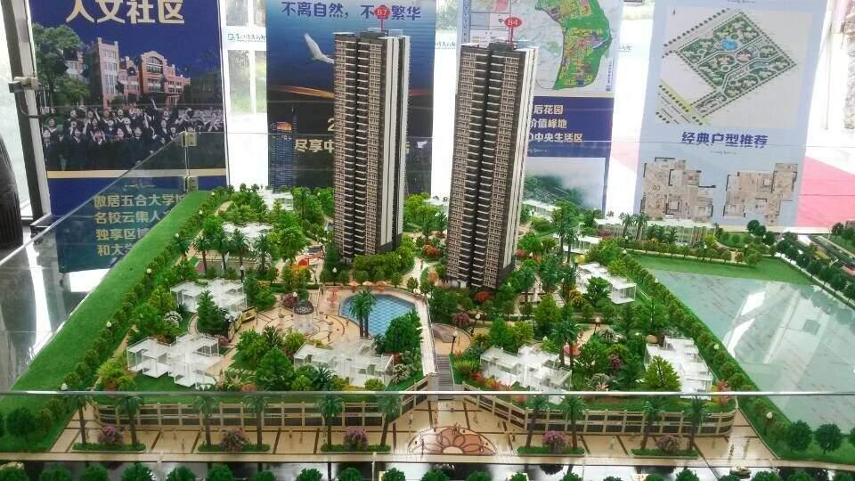 邕江湾二期实景图