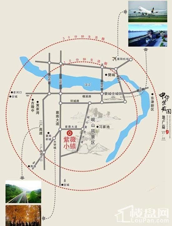 中华紫薇园·帝花溪谷位置图