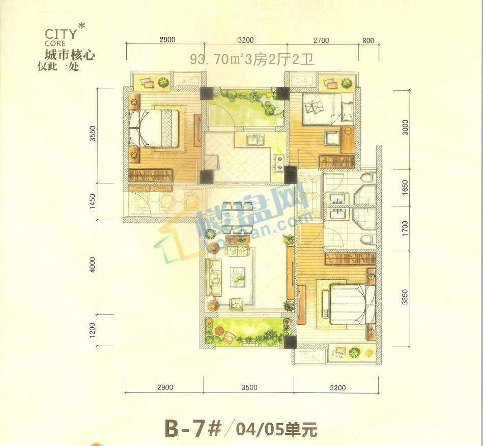 B-7号楼04/05单元
