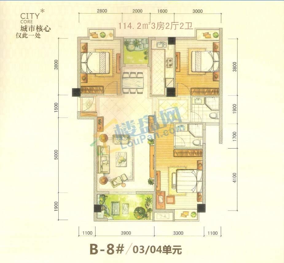 B-8号楼03/04单元