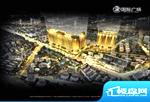 石狮国际广场