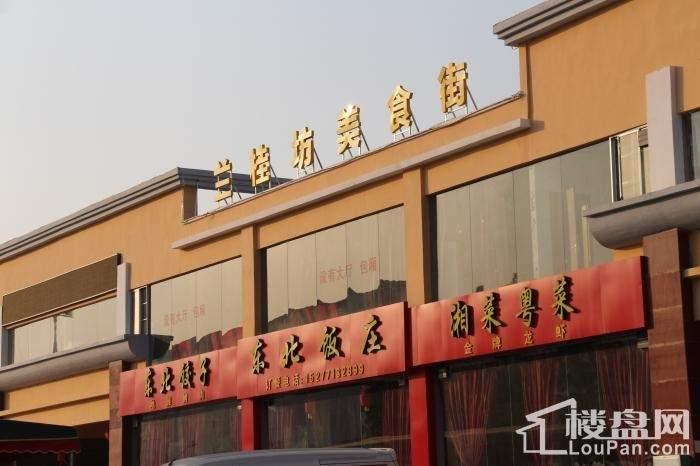 华南城配套图