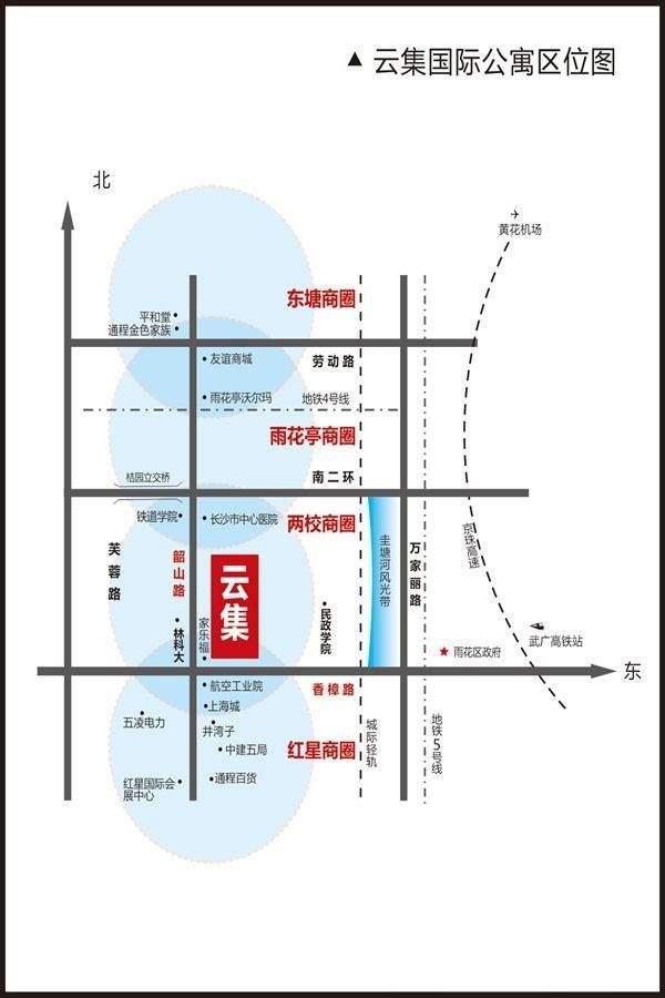 云集国际广场位置图