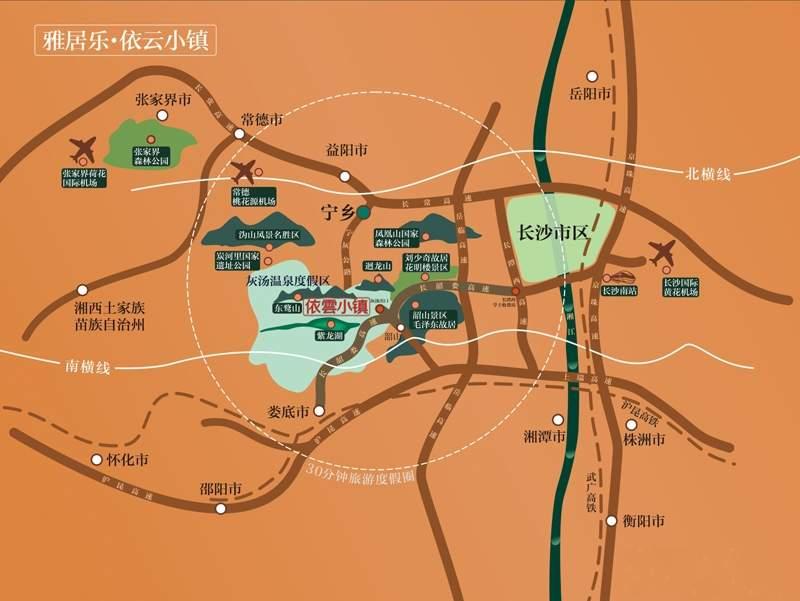 雅居乐依云小镇位置图