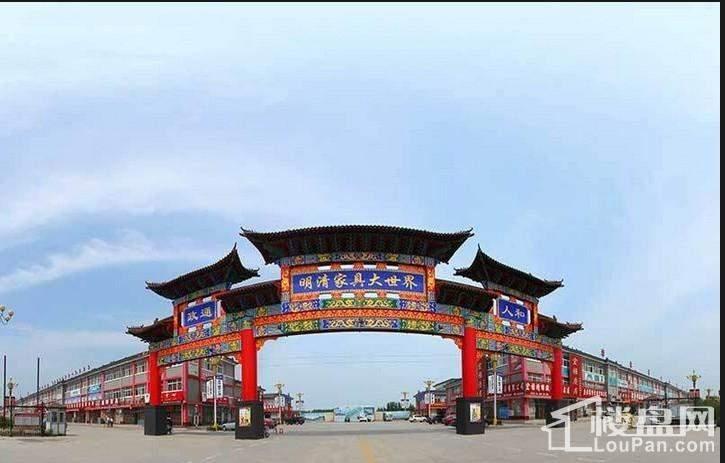 中国·武邑明清家具大世界实景图