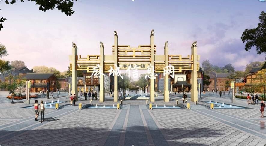 麻城文化小镇(孝感乡文化产业园)