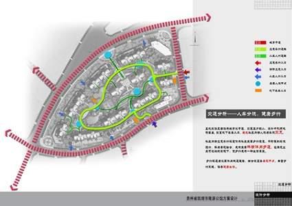 隆源公馆位置图