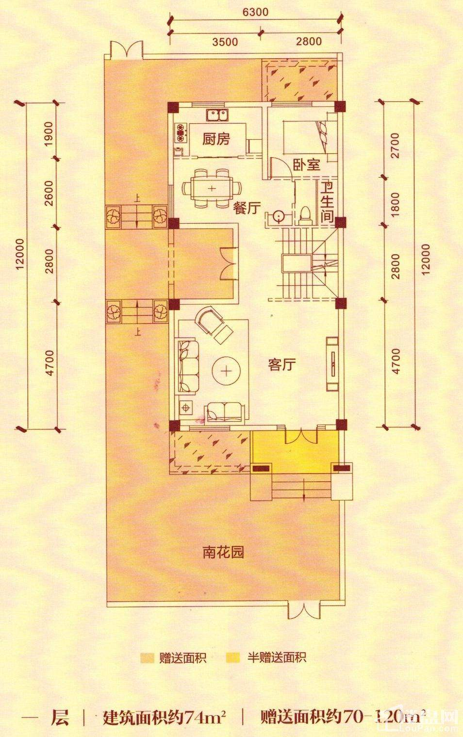 ap3970p7-g1 电路图
