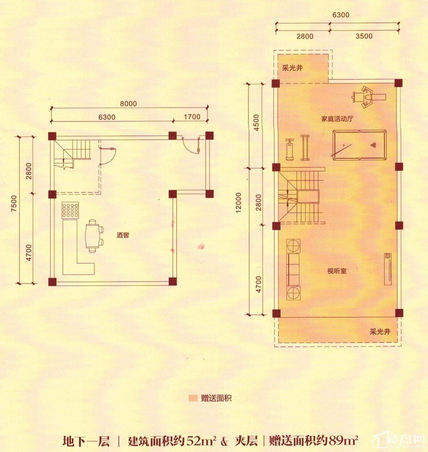 G2地下一层户型