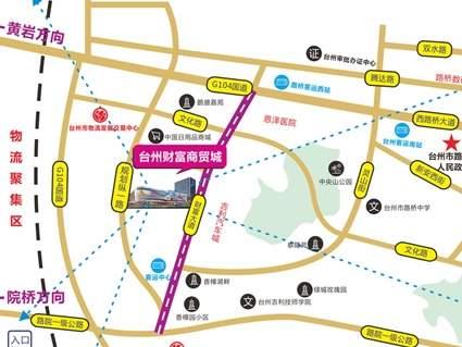 台州财富维也纳公馆位置图