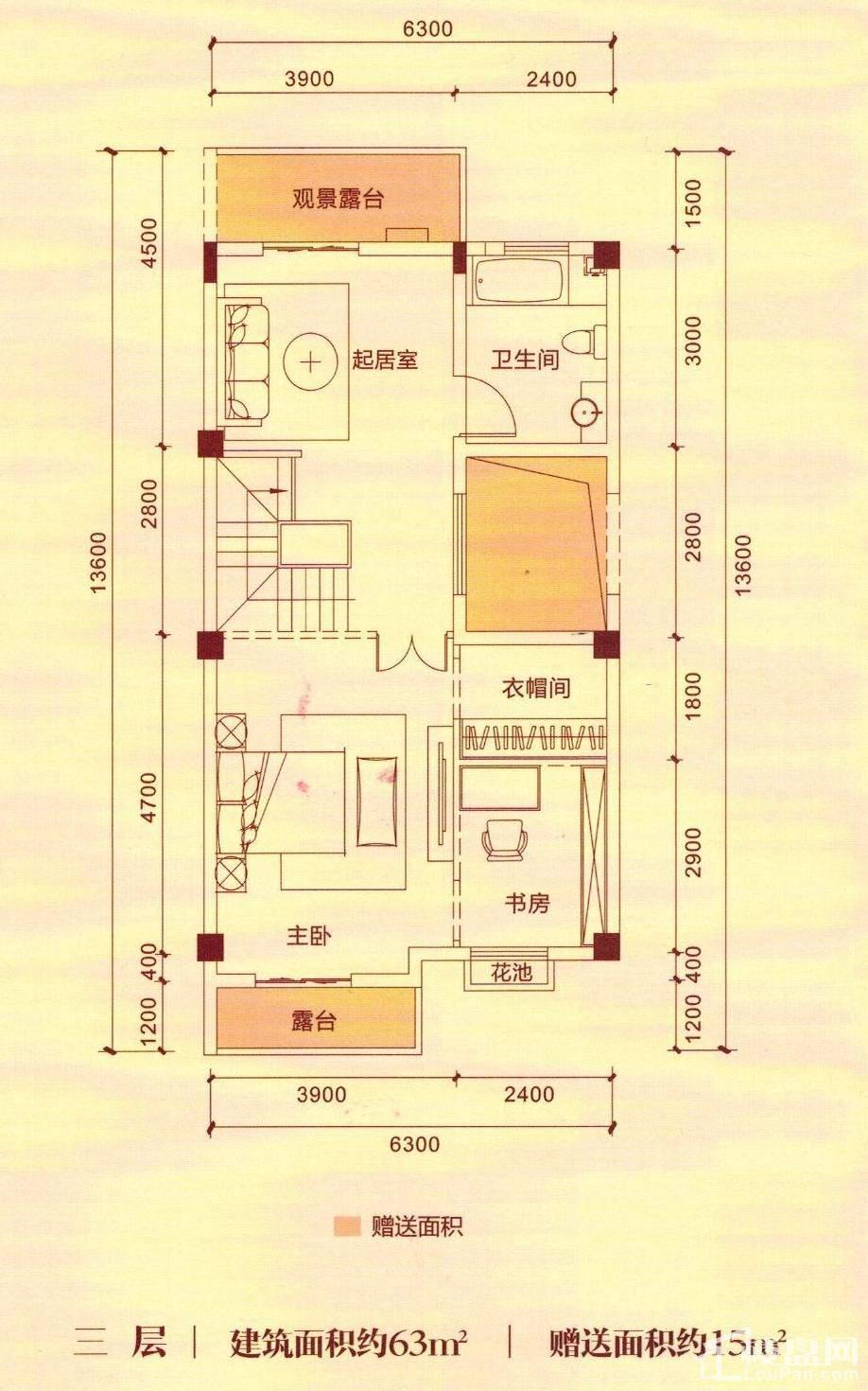 G2三层户型
