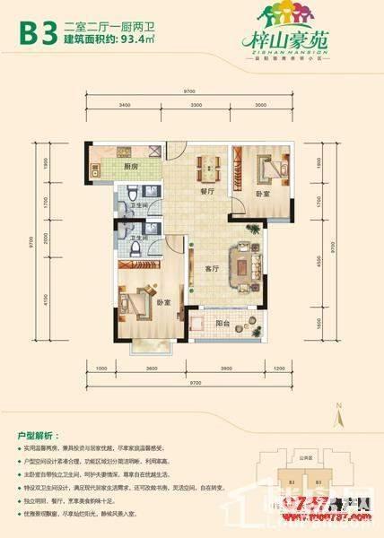 梓山豪苑户型图