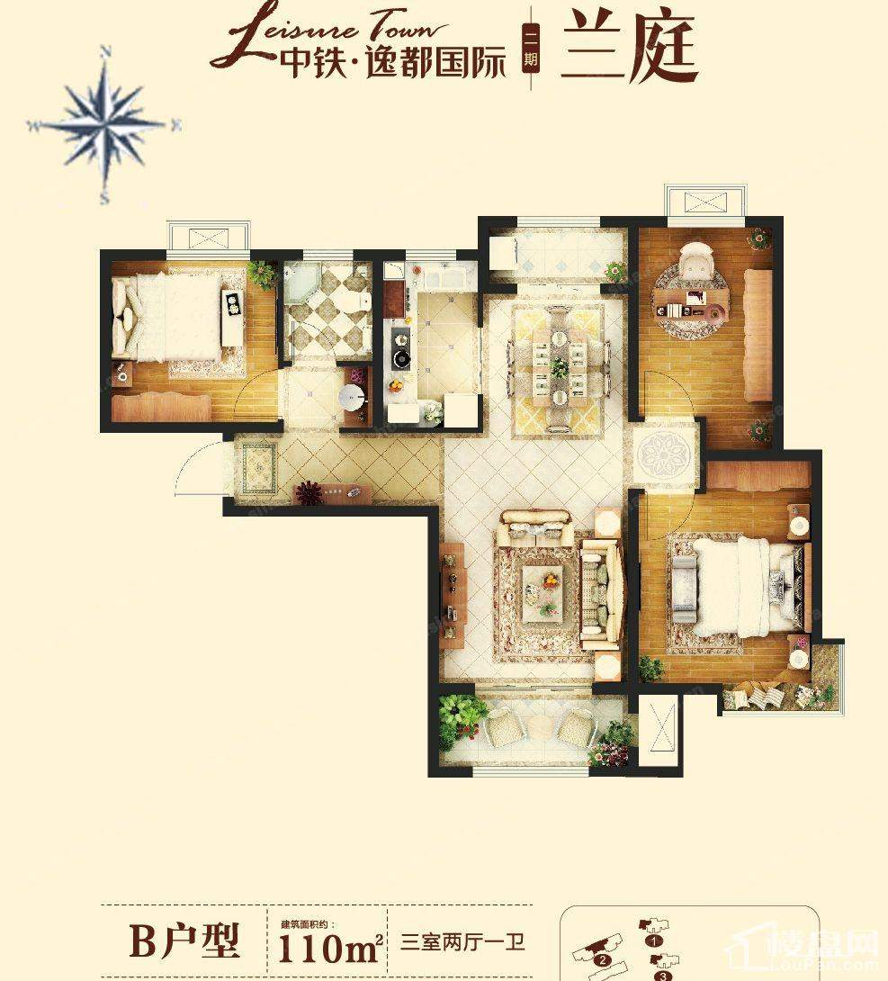 中铁·逸都国际B户型图