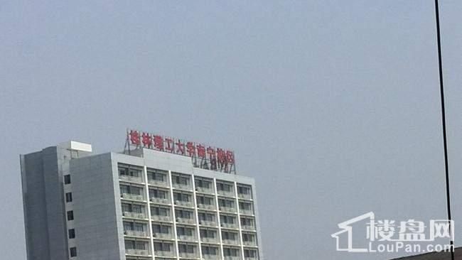 桂林理工大学南宁校区
