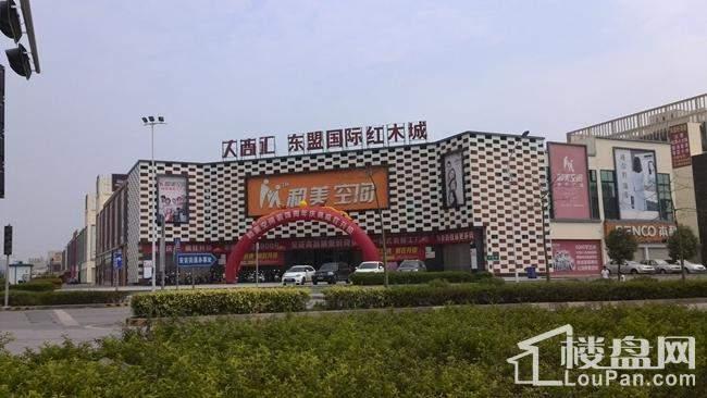 大商汇东盟国际红木城