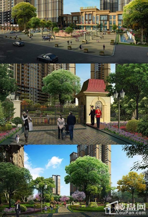 奥园·中源国际城效果图