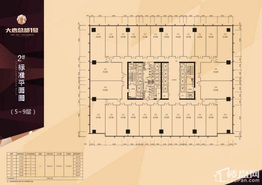 1#楼标准层面图(5层以上)