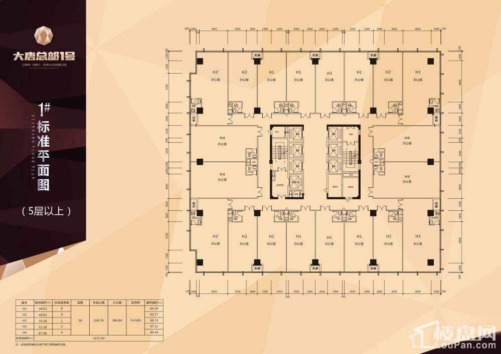 2#楼标准层面图(10-24层)