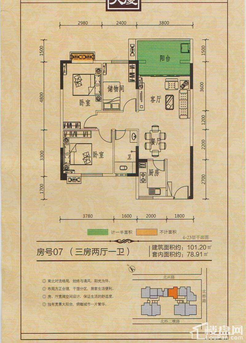 浅色欧式房屋北京儒