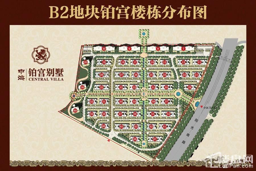 中海国际社区B2地块铂宫别墅规划图