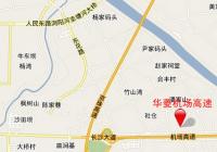 华菱机场高速