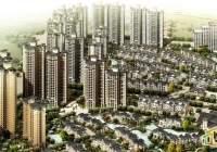 联华·翡翠水城