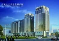内蒙古传媒大厦