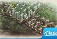 马滩城中村改造项目