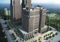 国际金融文化中心