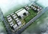 新兴科技产业园